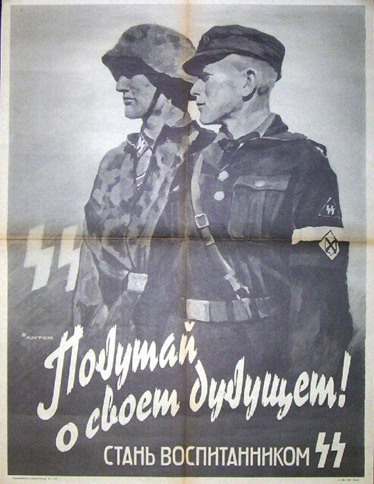 propagande allemande Anton_russsian_ss_POSTER_700